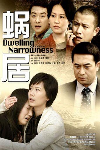 Dwelling Narrowness Poster
