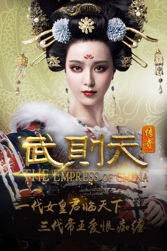 The Empress of China Poster