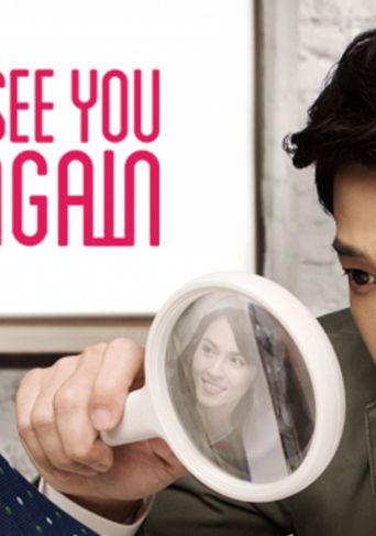 When I See You Again Poster