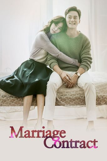 Marriage Contract Poster