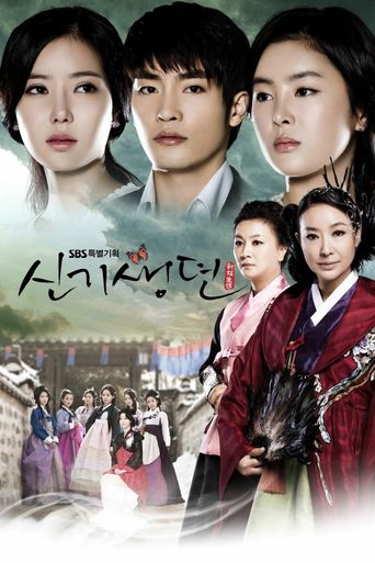 New Tales of the Gisaeng Poster
