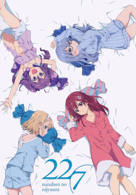 22/7 (nanabun no nijyuuni) Poster