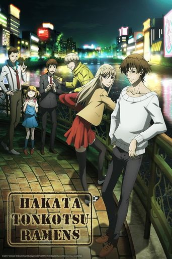 Hakata Tonkotsu Ramens Poster