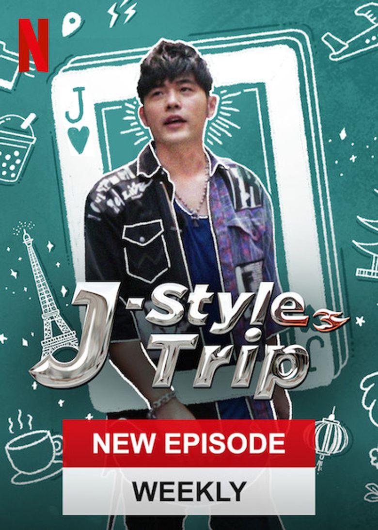 J-Style Trip Poster