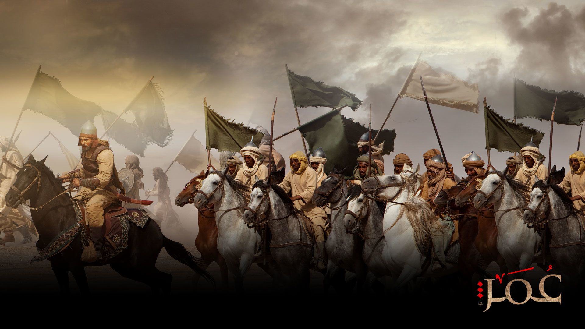 Season 01, Episode 01 Umar during his youth