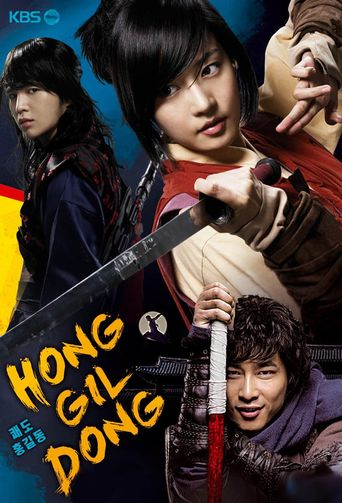 Watch Hong Gil-Dong, The Hero