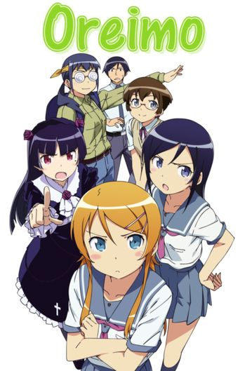 Watch Oreimo