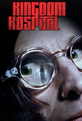 Kingdom Hospital Poster