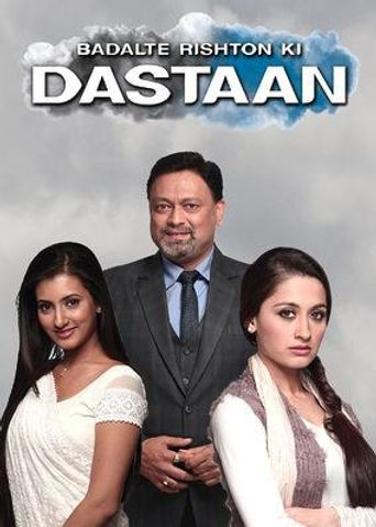 Badalte Rishton Ki Dastaan Poster