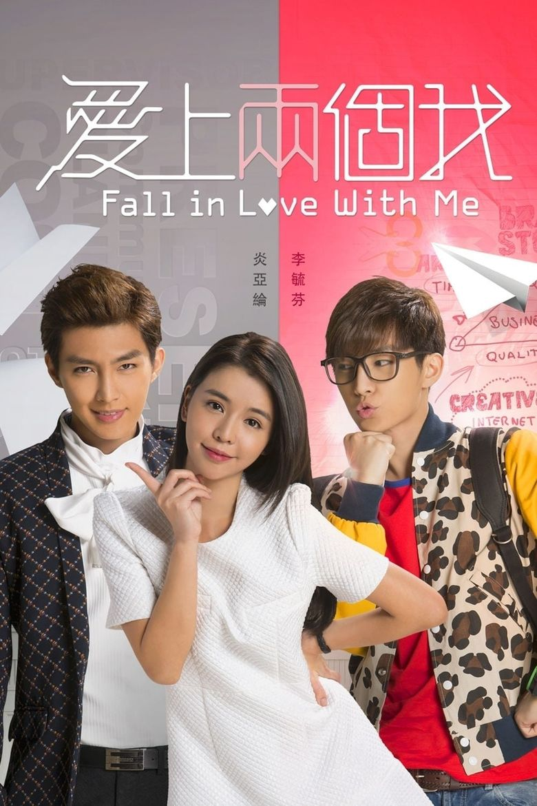 Fall In Love With Me Poster