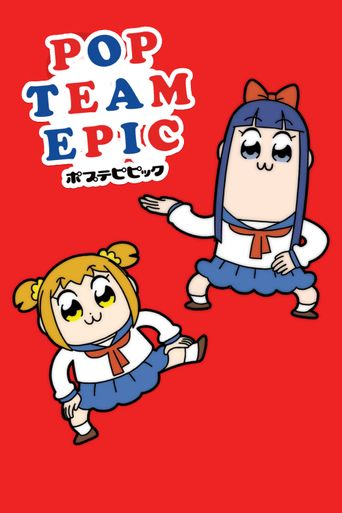 Pop Team Epic Poster