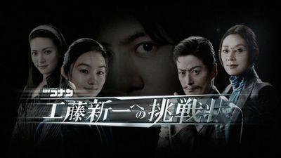 Season 01, Episode 11 Compadres