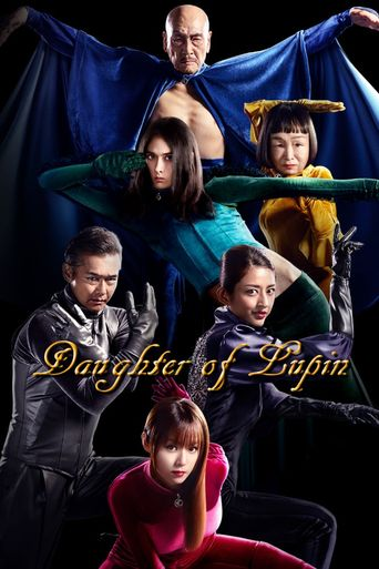 Daughter of Lupin Poster