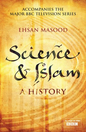 Science And Islam Poster