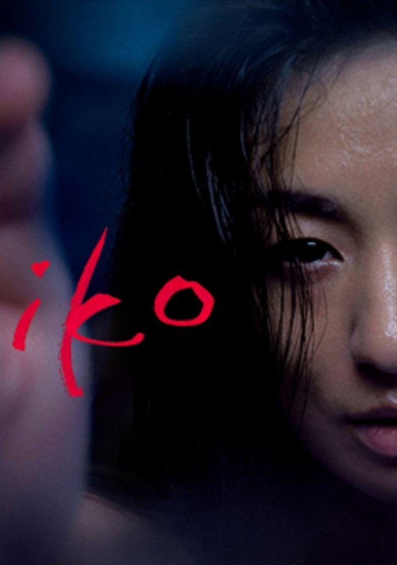 Fujiko Poster