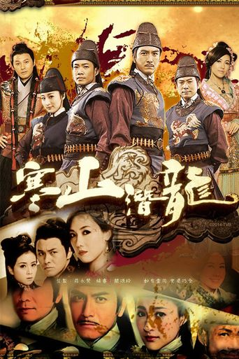 Ghost Dragon of Cold Mountain Poster