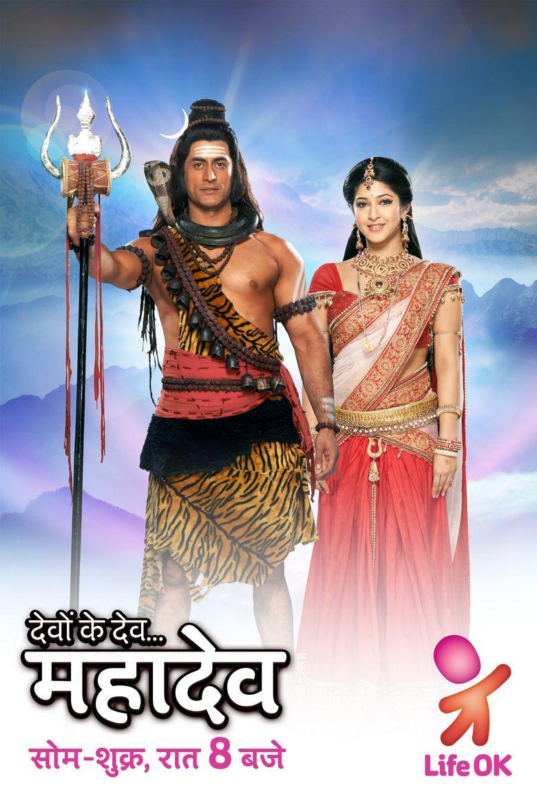 Devon Ke Dev... Mahadev Poster