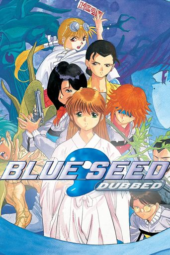 Blue Seed Poster