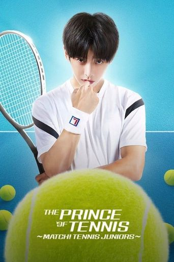 The Prince of Tennis Poster
