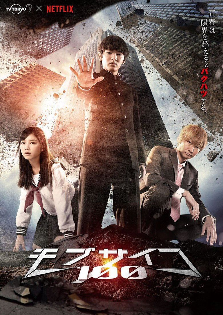 Mob Psycho 100 Live Action Sub Indo