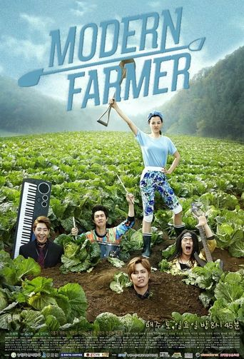 Watch Modern Farmer