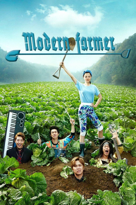 Modern Farmer Poster