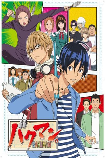 Watch Bakuman