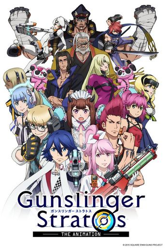 Gunslinger Stratos: The Animation Poster