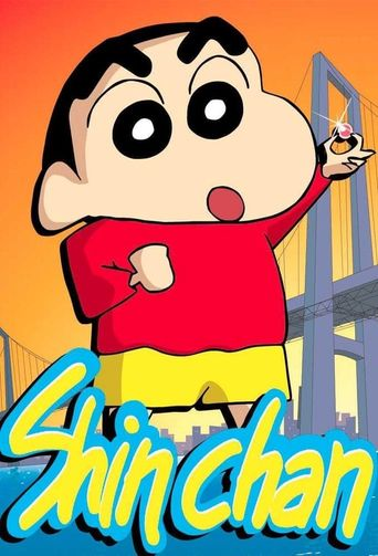 Crayon Shin-chan Poster