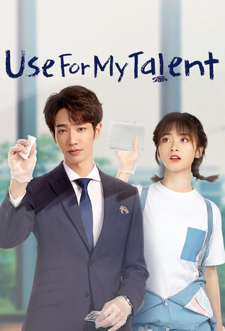 Use for My Talent Poster