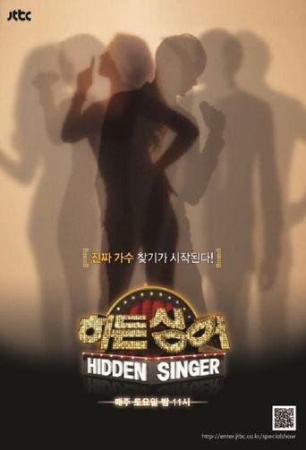 Hidden Singer Poster