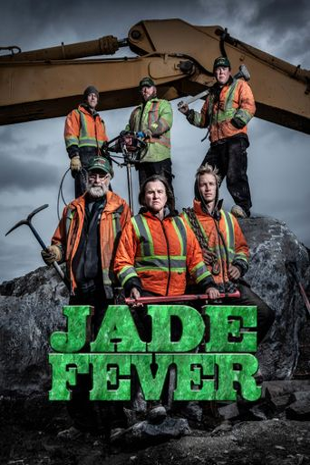 Jade Fever Poster
