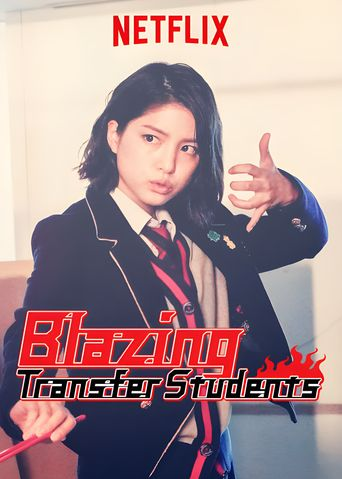 Blazing Transfer Students Poster