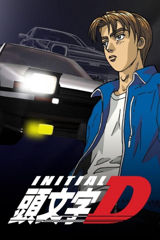 頭文字D First Stage Poster