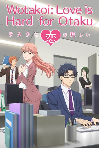 Wotakoi: Love is Hard for Otaku Poster