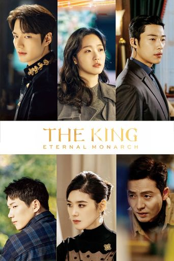 The King: Eternal Monarch Poster