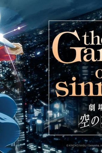 The Garden of Sinners Poster