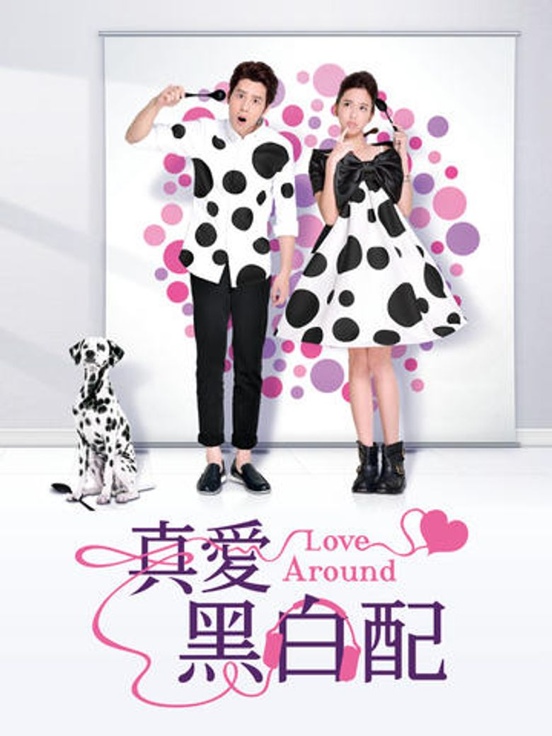 Love Around Poster