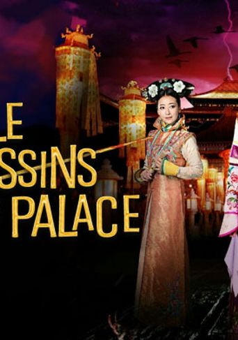Female Assassins in the Palace Poster
