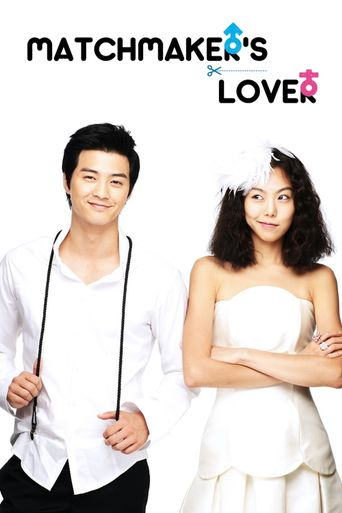 Love Marriage Poster