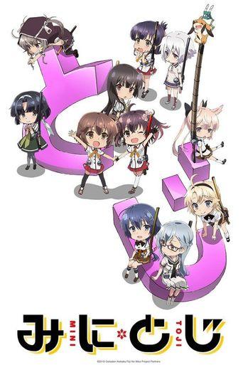 Katana Maidens ~ Mini Toji Poster