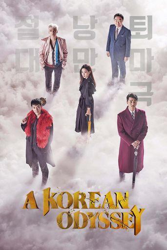 A Korean Odyssey Poster