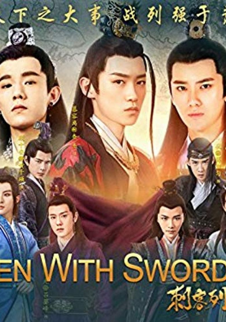 Men with Sword 2 Poster