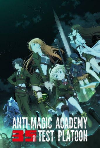 対魔導学園35試験小隊 Poster
