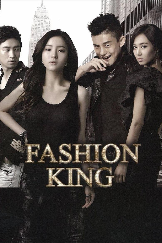 Fashion King Poster