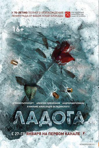 Ladoga Poster