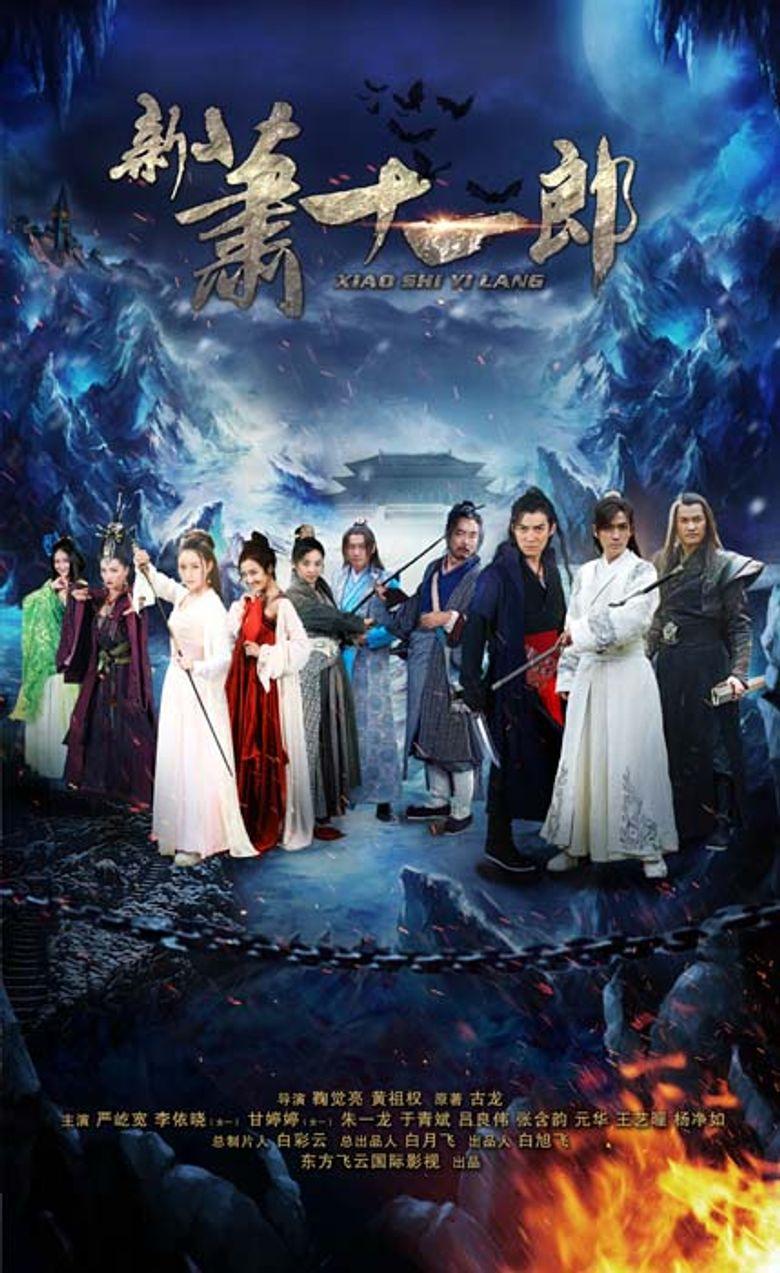 Xin Xiao Shi Yi Lang Poster