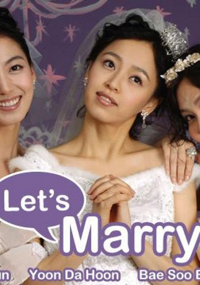 Let's Marry Poster