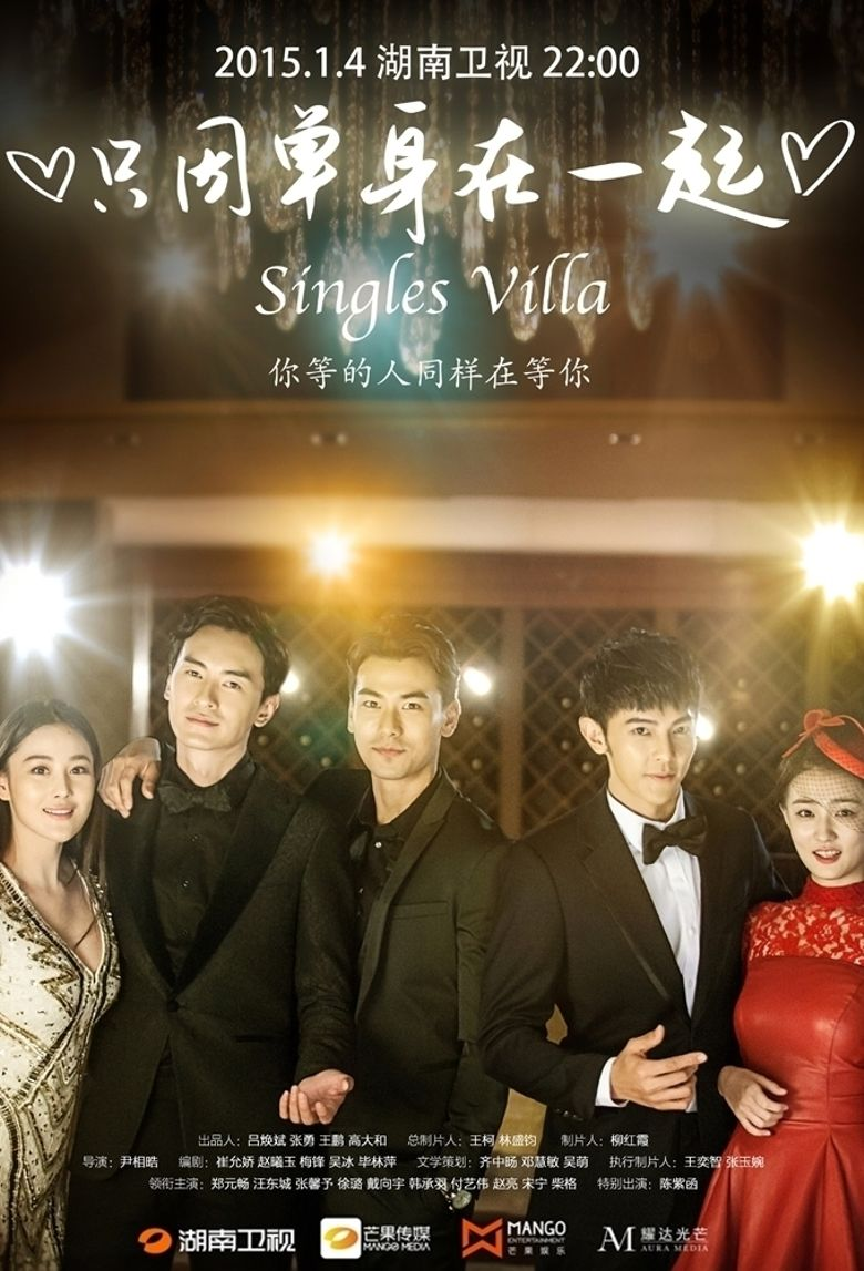 Watch Singles Villa