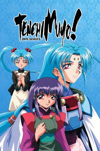 Tenchi Muyo! Poster